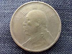 Kína ritka 1 Jüan 1914-1921 másolat (id10636)
