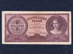 Háború utáni inflációs sorozat (1945-1946) 1 milliárd Pengő bankjegy 1946 (id39753)