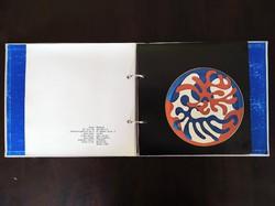 Szász Endre Hollóházi porcelán gyűrűskönyv katalógus