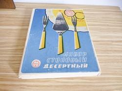 Retro,vintage,orosz süteményes evőeszköz készlet dobozában