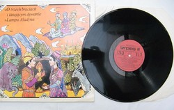 Aladin és a csodalámpa bakelit meselemez