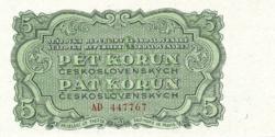 Csehszlovákia 5 korona 1953 UNC