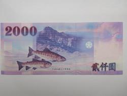 Tajvan 2000 yuan 1999 UNC A legnagyobb címlet!