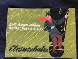 Lengyel Sándor (1930-1988) Esős, havas időban - plakátterv 26,5x19 cm