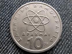 Görögország atom Democritus 10 drachma 1978 (id33798)