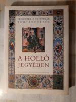 A holló jegyében. Fejezetek a corvinák történetéből.  Mátyás király könyvtára.