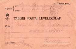 Tábori posta,  1 világháború