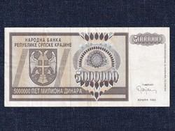Horvátország 5 millió Dínár bankjegy 1993 (id50630)