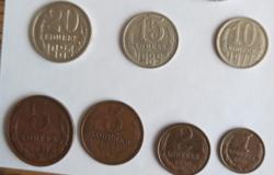 7 db Szovjet forgalmi pénzérmék különböző