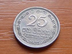 SRI LANKA 25 CENT 1975 75% réz, 25% nikkel #