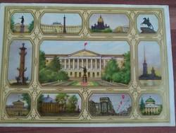 Leningrád híres épületei, 1962
