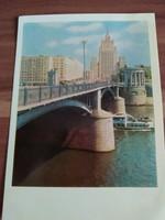 Moszkva, Borogyin híd és a Szmolenszkíj út látképe, 1967