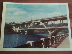 Moszkva, Lenin híd, 1967