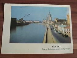 Moszkva, Kotelnyiszeszkaja toronyház a Moszkva folyó partján, 1968