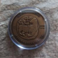 2020. évi - Debrecen 2000 forint - nemzeti emlékhely