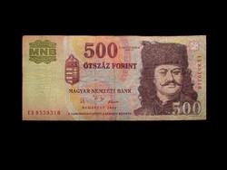 500 FORINT - 2006-OS - 50 ÉVFORDULÓS BANKJEGY - TIII TARTÁSBAN