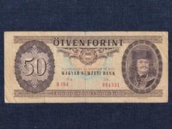 Népköztársaság (1949-1989) 50 Forint bankjegy 1983 (id51381)