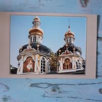 Ősi orosz város  Pszkov