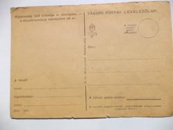 Tábori Levelezőlap (kitöltetlen)