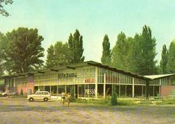 Ba 092 Színes körkép a Balaton vidékről a XX.század közepén .Balatonboglár Önki étterem