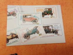 KÖZLEKEDÉSI MÚZEUM Budapest, Járműábrázolások bélyegeken