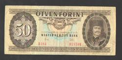 50 forint 1983. VF!!  NAGYON SZÉP!!  RITKA!!