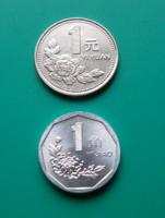 Kína – 2 db-os Lot - 1 csiao, 1998 & 1 jüan, 1999