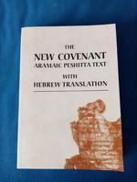 Arámi-Héber nyelvű Újtestamentum, Biblia. Pesitta Újszövetség