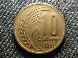 Bulgária 10 Stotinki 1951 (id26946)
