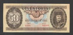 50 forint 1951.   TÖKÉLETES UNC!!  NAGYON RITKA!!