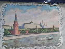 Szovjet retro bakelit lemez, midcentury, Melodia szovjet kiadás orosz nyelven, Gramofon lemez