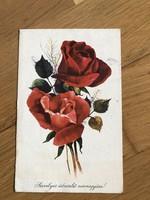 Szívélyes Üdvözlet Névnapjára - Máté András rajzos képeslap