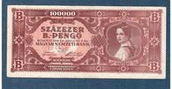 1946 100000 B.-PENGŐ ( Százezer B.- Pengő ) EF