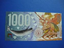 AURORA ISLAND 1000 DOLLÁR 2020 DUGONG MADÁR VIRÁG! UNC! RITKA FANTÁZIAPÉNZ!