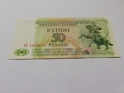 Ritka 50 rubel 1993 unc hajtatlan
