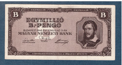 1946 1000000 B.-PENGŐ ( Egymillió B.- Pengő ) EF