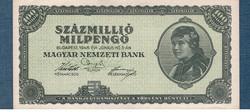 1946 100000000 MILPENGŐ ( Százmillió Millpengő )  aUNC