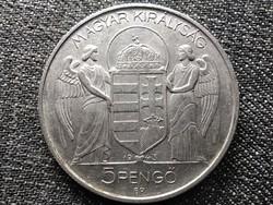Háború alatti emlékveret 5 Pengő 1943 BP (id43293)