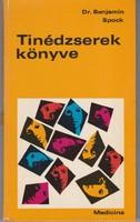 Tinédzserek könyve