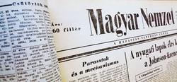 1968 június 9  /  Magyar Nemzet  /  SZÜLETÉSNAPRA :-) Eredeti, régi újság Ssz.:  18237