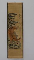 Kínai festménytekercs, Tigris