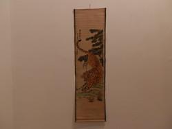 Kínai festménytekercs, Tigris 2.