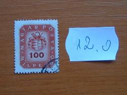 MAGYAR KIR. POSTA  100 MIL PENGŐ 1946 címer 12.O