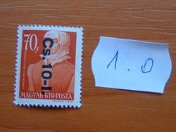 MAGYAR KIR. POSTA 1946 Overprints  1O