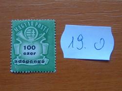"""MAGYAR KIR. POSTA  100 EZER ADÓPENGŐ 1946 Milliárd overprint """"Adópengő"""" 19.O"""