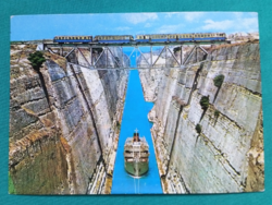 Görögország,Korinthoszi-csatorna,postatiszta képeslap