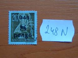 """MAGYAR KIR. POSTA 1945 Felülnyomta """"1945""""  248N"""