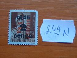 MAGYAR KIR. POSTA 1946 Overprints 249N