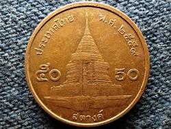 Thaiföld IX. Rama (1946-2016) 50 satang 2559 2016 (id51097)