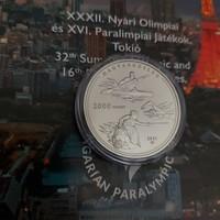2021. évi - Magyarock XXXII. Nyári Olimpiai és XVI. Paralimpiai Játékok, Tokió 2000ft (+prospektus)
